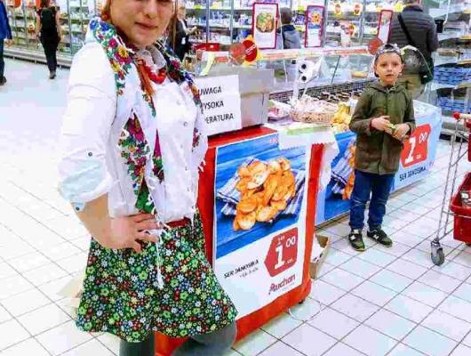 Auchan Sosnowiec 2